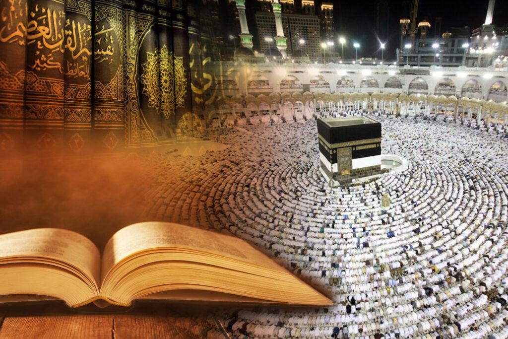 – Installation à la Résidence à Azizia <br /> – Cours sur les mérites de la Mecque et séances de Questions/Réponses avec les pèlerins <br /> – Programme libre avant les jours du Hajj