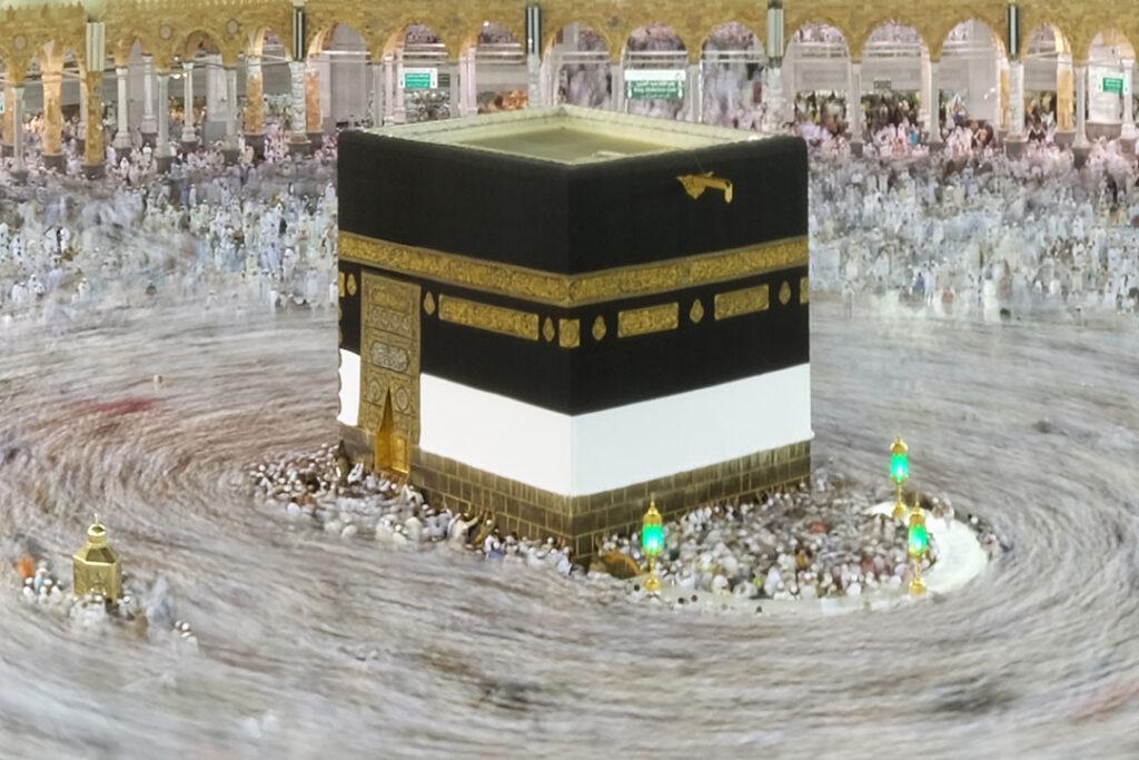 – Retour à la Résidence à Azizia <br /> – Accomplissement du Tawaf d'Adieu